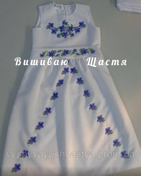 """Нарядное вышитое бисером  платье-сарафан для девочки """"Фиалка""""."""