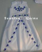 """Нарядное вышитое бисером  платье-сарафан для девочки """"Фиалка""""., фото 1"""