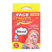 Грим для лица (аквагрим) набор 6 цветов