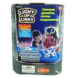 🔥 Светящийся конструктор Light Up Links, конструктор для детей Лайт Ап Линкс