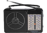 🔥 Радиоприёмник всеволновой GOLON RX-607, фото 1