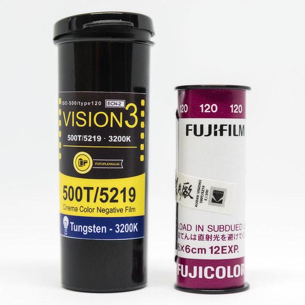 Фотопленка KODAK VISION3 500T Color Negative Film 5219 - 120