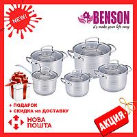 Набор кастрюль из нержавеющей стали 10 предметов Benson BN-203 (2,1 л, 2,1 л, 2,9 л, 3,9 л, 6,5 л) | кастрюля