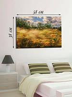 Фотографическая картина «Пшеничное море»