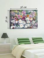 Фотографическая картина «Цветочный праздник»