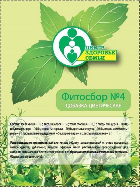 Сбор №4 Нормализация функций мочеполовой системы, 30 г, Центр Здоровья Семьи