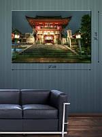 «Китайский храм»