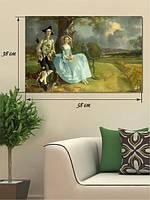 Картина 38х58 см на холсте «Охотник и дама»