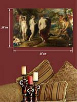 Картина 38х58 см на холсте «Три Венеры в саду»