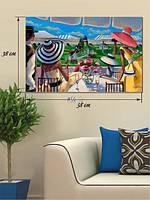 Картина 38х58 см на холсте «VIP-персоны на отдыхе»