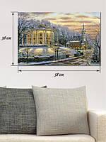 «Парковая аллея зимой»