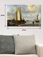«Моряки отдыхают»