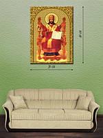 «Иисус Христос на троне»