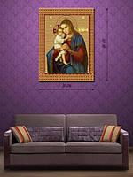 «Пресвятая Богородица казанская с младенцем»