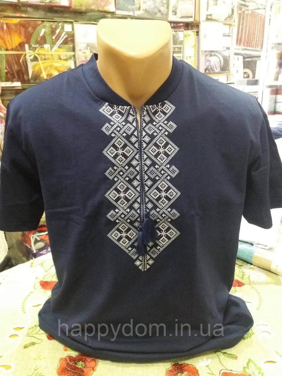 Вышиванка футболка мужская синяя