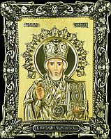 Икона Николай Чудотворец с сусальным золотом