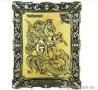 Икона Георгий Победоносец с сусальным золотом