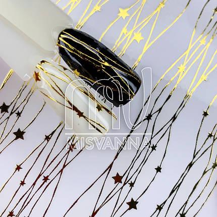 Гнучка стрічка для декору Z-D2989, золото, фото 2