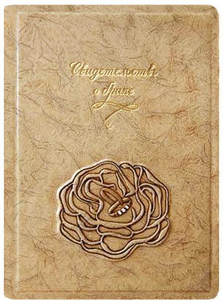 """Папка шкіряна для свідоцтва про шлюб ручної роботи """"Троянда"""""""