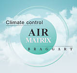 Воздуховик - что это такое? Braggart Angel's Fluff