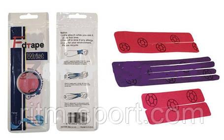 Кинезио тейп для запястья WRIST (Kinesio tape, KT Tape) , фото 2