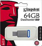 Kingston DataTraveler 50 64GB Blue, фото 5
