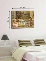 Картина 30х40 см на холсте «Стихи о любви»