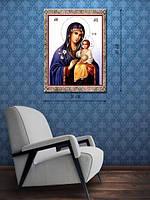 «Богородица с младенцем»