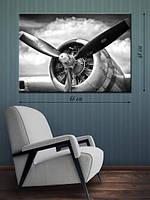 «Винт самолета»