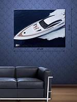 «Морская прогулка на катере»