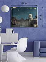 Фотографическая картина «Кот на крыше»