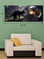«Черный кот и золотая рыбка»