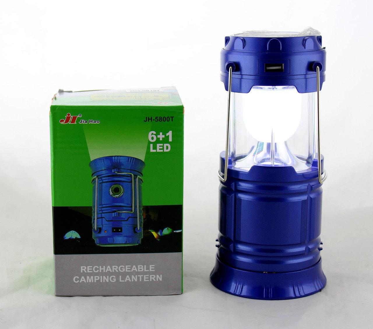 Кемпинговый фонарь светодиодный ручной с солнечной батареей встроенным аккумулятором