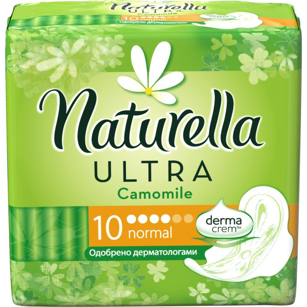 Прокладки Naturella 10шт