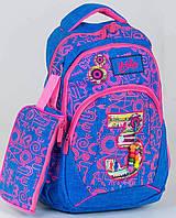 Рюкзак школьный + пенал для девочек 4, 5, 6, 7 класс, средней школы, старшие классы, ортопедический. Бирюза