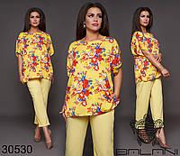 Брючный костюм с цветной блузкой свободного кроя с 48 по 62 размер, фото 1