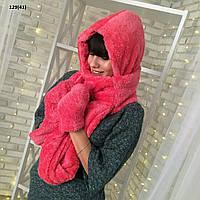 Женский махровый  шарф -шапка 129(41), фото 1
