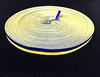 Лента репсовая Желто-синяя 10 мм