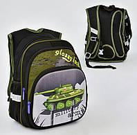 Школьный рюкзак Танк ЗD с ортопедической спинкой на 3 отделения и 3 кармана, фото 1