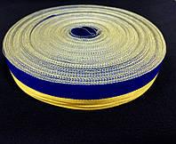 Лента репсовая Желто-синяя 30 мм