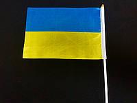 Флаг Украины на палочке 20х14 см.(товар при заказе от 500грн)