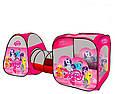 """Дитячий ігровий намет з тунелем для дівчинки Bambi """"Поні"""" M 3774 LP (розмір 270*92*92 см), фото 2"""