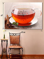 Картина с часами  48x68 на холсте «Время чаепития»