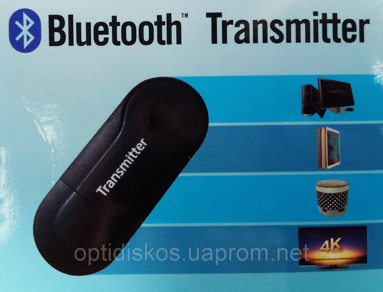 Bluetooth адаптер, передатчик, трансмитер BT-400