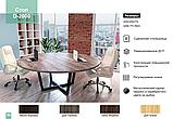 Круглый стол для переговоров D-2000 Loft-design 2000х750 мм, фото 6