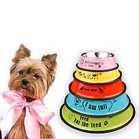 Миска для собак Pet Bed 22см, фото 1