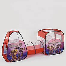 Дитячий ігровий намет з тунелем Трансформери 8015 TF (270*92*92 см)