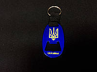 Открывашка Україна(товар при заказе от 500грн)