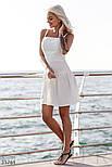 Платье-клеш на тонких бретельках белое, фото 3