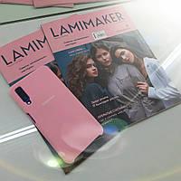 Журнал Lamimaker #1 осень-зима 2018 - 2019